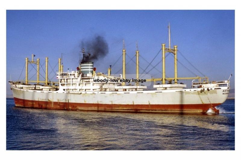 mc4259 - Liberian Cargo Ship - Aethalia , built 1952 - photo 6x4