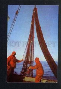042829 Russia Koryak autonomous region Fishermen