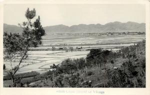 RPPC Postcard; Rice Paddies Shum Chun Village/ Shenzhen Guangdong China Unposted