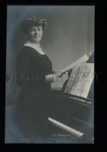 135273 VYALTSEVA Russian Gypsy SINGER operetta PIANO Old PHOTO