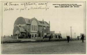 china, TAONAN 洮南市, Manchukuo, Railway Station (1930s) Postcard