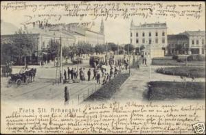 romania, BRAILA, Piata Sft. Arhanghel, TRAM 1908 Due to