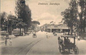 Indonesia Stadstuin Soerabaja Surabaya East Java 04.77