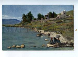 206493 ISRAEL BETHSAIDA children near lake Vintage postcard