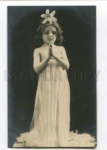 257747 NUDE Pray GIRL FAIRY Vintage PHOTO RPH #73-2112 PC
