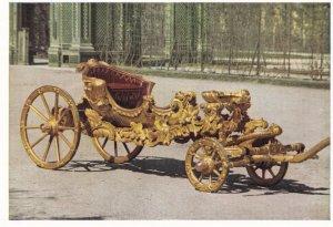 Empress Maria Theresa Carousel Carriage Wien Austria Transport Postcard