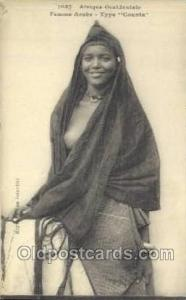 Afrique Occidentale Femme Arabe African Nude Nudes Postcard Post Card  Femme ...