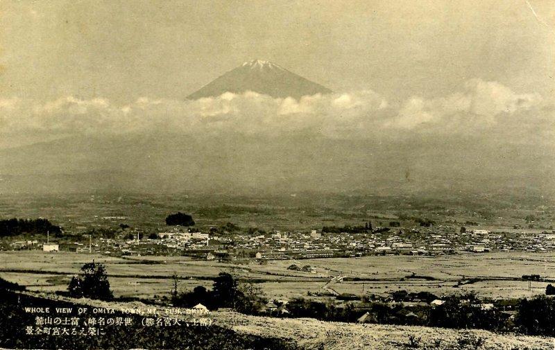 Japan - Omiya Town Panoramic View with Mt. Fuji