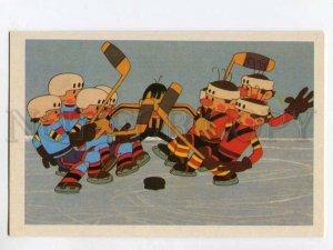 3075502 ICE HOCKEY Players by Dejkin & Sobolev Old PC #11