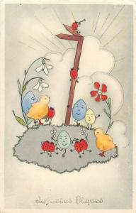 Easter fantasy postcard ladybugs chicks metamorphic dancing eggs snowdrops