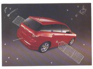 Automobile, ADV: Matrix, From Toyota, Shift Reality, 2003 to Present