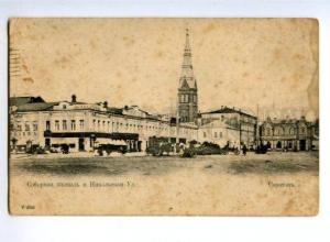 143883 Russia SARATOV Sobornaya Square Church ADVERTISING OLD