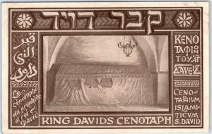 Jerusalem Israel Palestine Postcard KING DAVID'S CENOTAPH Cenacle Judaica Unused