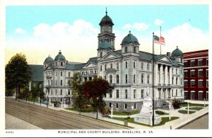 West Virginia Wheeling Municipal and County Buildings