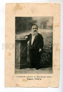 248745 Russia Baron Toussaint oldest dwarf midget Vintage PC