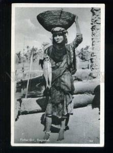 213630 IRAQ Baghdad Fisher Girl Vintage postcard