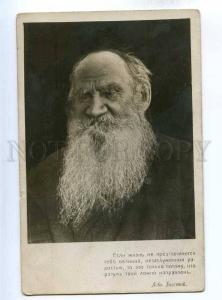 193835 Old Leo TOLSTOY Great Russian WRITER Vintage PHOTO PC