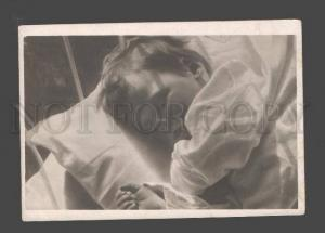 088253 USSR AVANT-GARDE Children house photo Bamuner Velichko