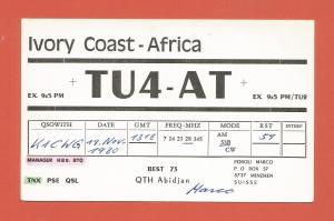 QSL AMATEUR RADIO CARD – ABIDJAN, IVORY COAST – 1980