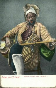turkey, Arab Comic Musician with Dombra Instrument, Jachabibi (1910s) Postcard