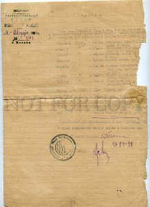 434798 1936 certificate earnings theater comedy violinist father Shpilberg