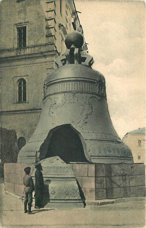 C-1910 Moscow Russia Huge Broken Bell hand colored postcard 12597