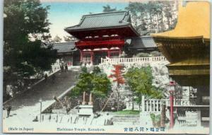 Vintage Kamakura JAPAN Postcard Hachiman Temple Buddhist HAND-COLORED c1910s