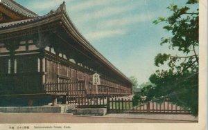 Sanjyusangando Temple Kyoto Japan Vintage Postcard