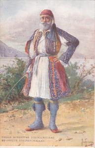 GREECE , 00-10s ; Ex-Depute Striphtombolas