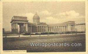 Russia, Soviet Union Cathedrale de Kazan St Petersbourg Cathedrale de Kazan