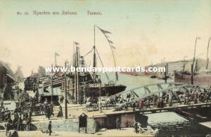 lithuania russia, LIEPAJA Лиепая Либавы, Harbour Scene (1910s)