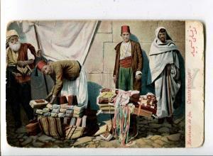 261247 TURKEY CONSTANTINOPLE seller of fez Vintage MJC #26