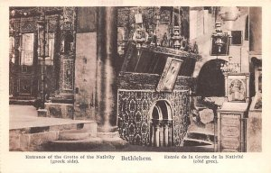 Entrance of the Grotto of the Nativity Bethlehem Israel Unused