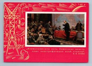 1969 LENIN Bolsheviks GLORY OCTOBER RKKA Propaganda Soviet USSR Postcard
