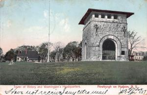 Tower of Victory, Newburgh on Hudson, N.Y.,  Very Early Postcard, Used in 1907