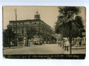 225907 GEORGIA Batumi Street III International Photo postcard