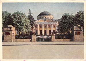 B66807 Russia Leningrad Tavrichesky Palace