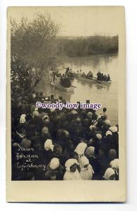 aj0084 - River Jordan at Epiphany - postcard