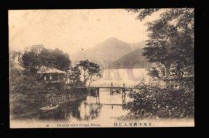 023687 JAPAN NIKKO Ojiri bridge Chuzenji Vintage PC #48