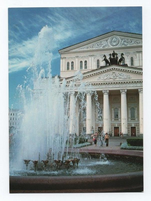 POSTCARD AIRLINE ISSUED AEROFLOT 1980s USSR CCCP MOSCOW RUSSIA BOLSHOI THEATRE