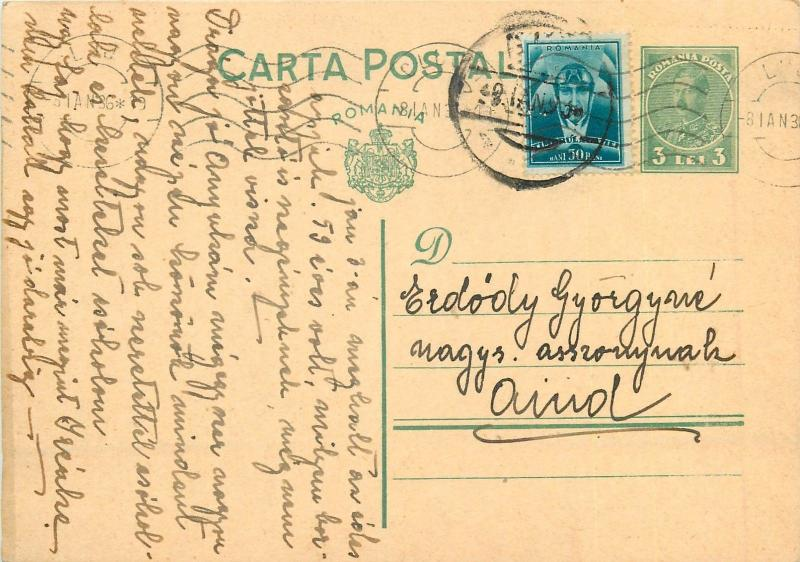 Romania 1936 paper ephemera uprated postal stationery postcard Romania Carol II