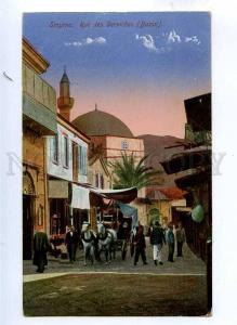 191794 TURKEY SMYRNE Dervish street Vintage postcard