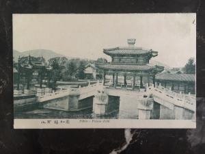 Mint China Picture Postcard RPPC Summer Palace Pekin