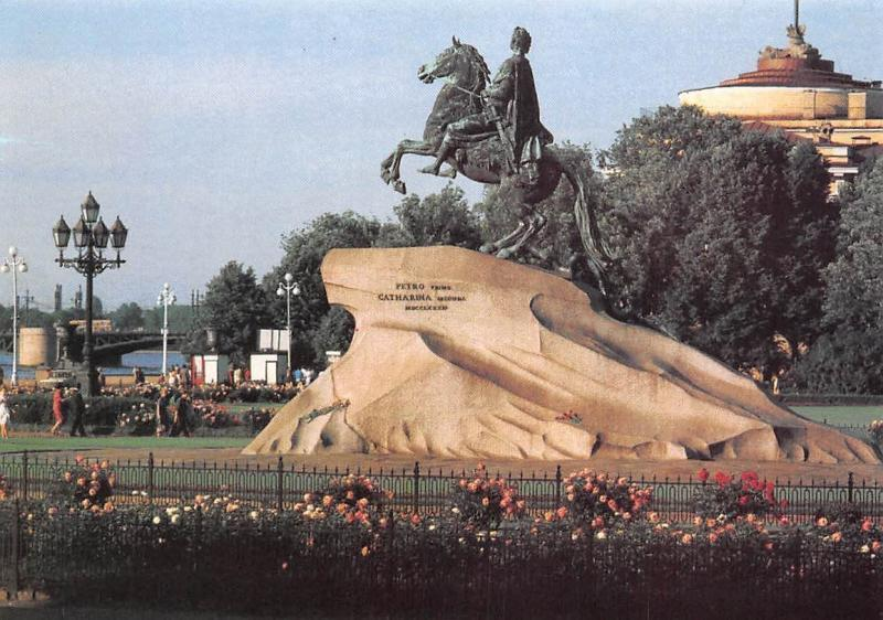 Russia Leningrad Monument to Peter the Great Statue (The Bronze Horseman)
