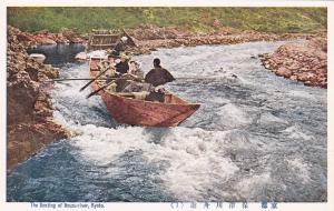 KYOTO , Japan , 1940s ; Boating of Houzi-River ; Version-2