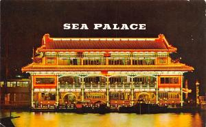 Hong Kong Sea Palace the Floating Restaurant  Sea Palace the Floating Restaurant