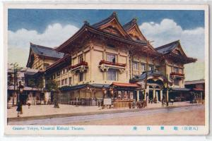 Tokyo, Kabuki Theatre