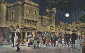 Concession Distrct 1915 Panama Worlds Fair, San Francisco, CA USA Unused
