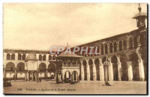 Old Postcard Damascus court of the great Mosque