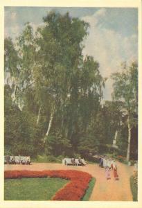 Ukraine, Lvov, Nook in Stry Park, 1962 unused Postcard